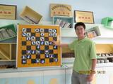 5.全国少年冠军、国家大师---张昊苏